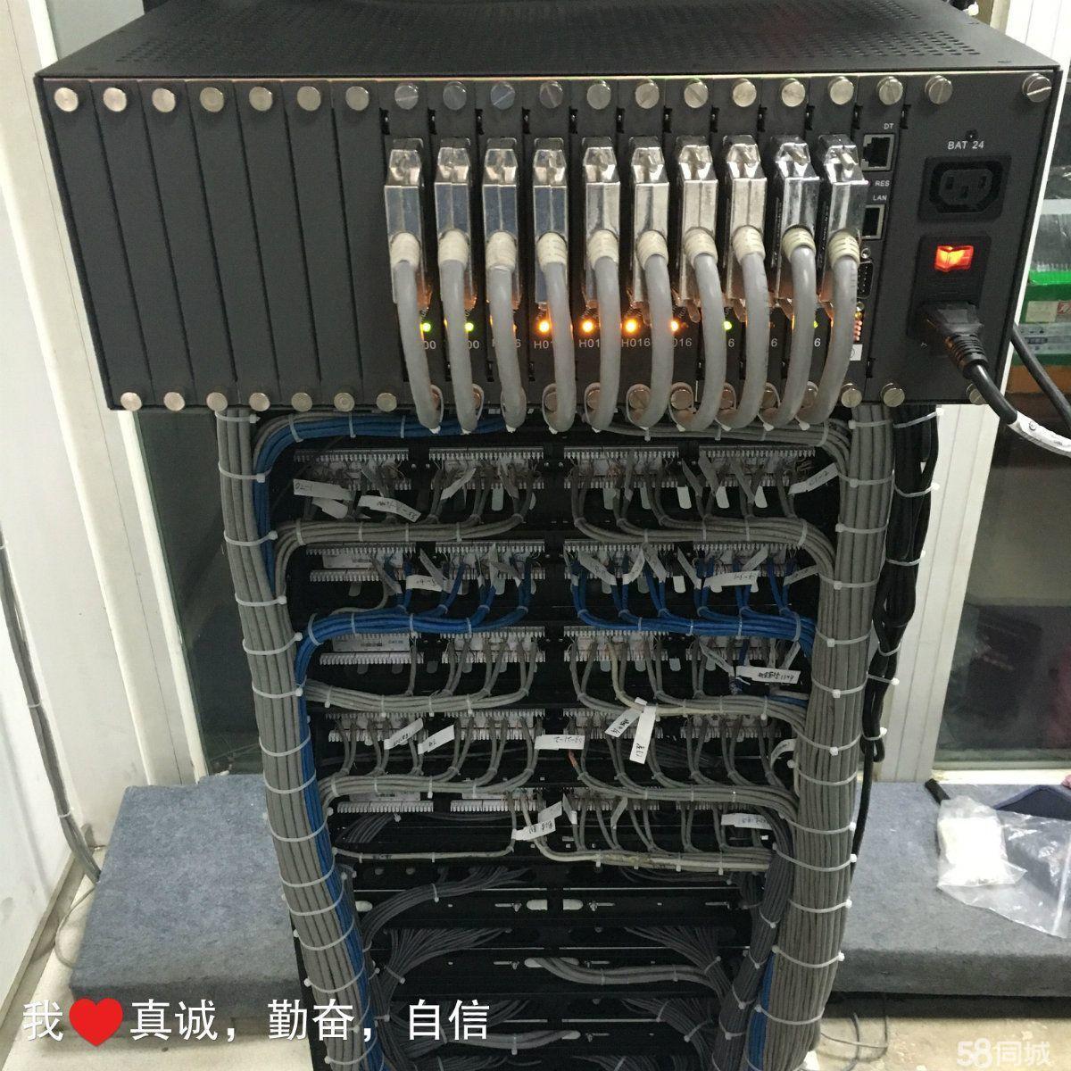程控电话交换机系统 - 广州宝誉机电设备维修有限公司